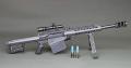 XM-109 prtbl cannon!