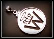 Silver Creator Pendant