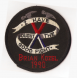 Brian Kozel (Hammerskins)