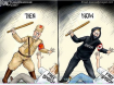 Marxists - Then & Now