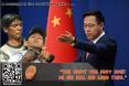 Chinese Embassy - Australia